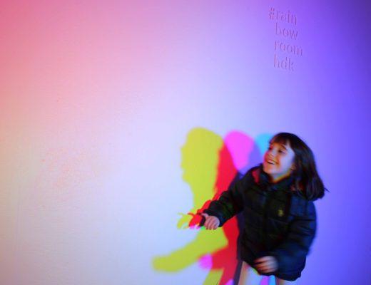 interractive colour art installation